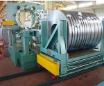 Упаковочная система для упаковки стального рулона