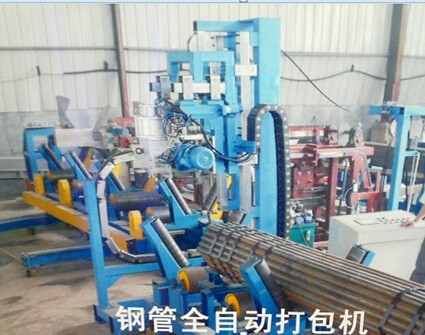 Automatic steel tube strapping machine