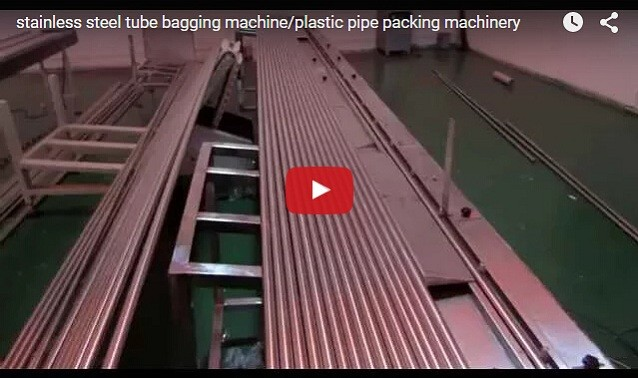 steel tube packing machine