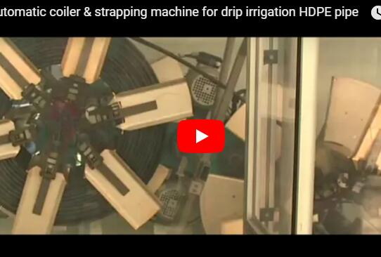 automatic Drip pipe coiling and strapping machine