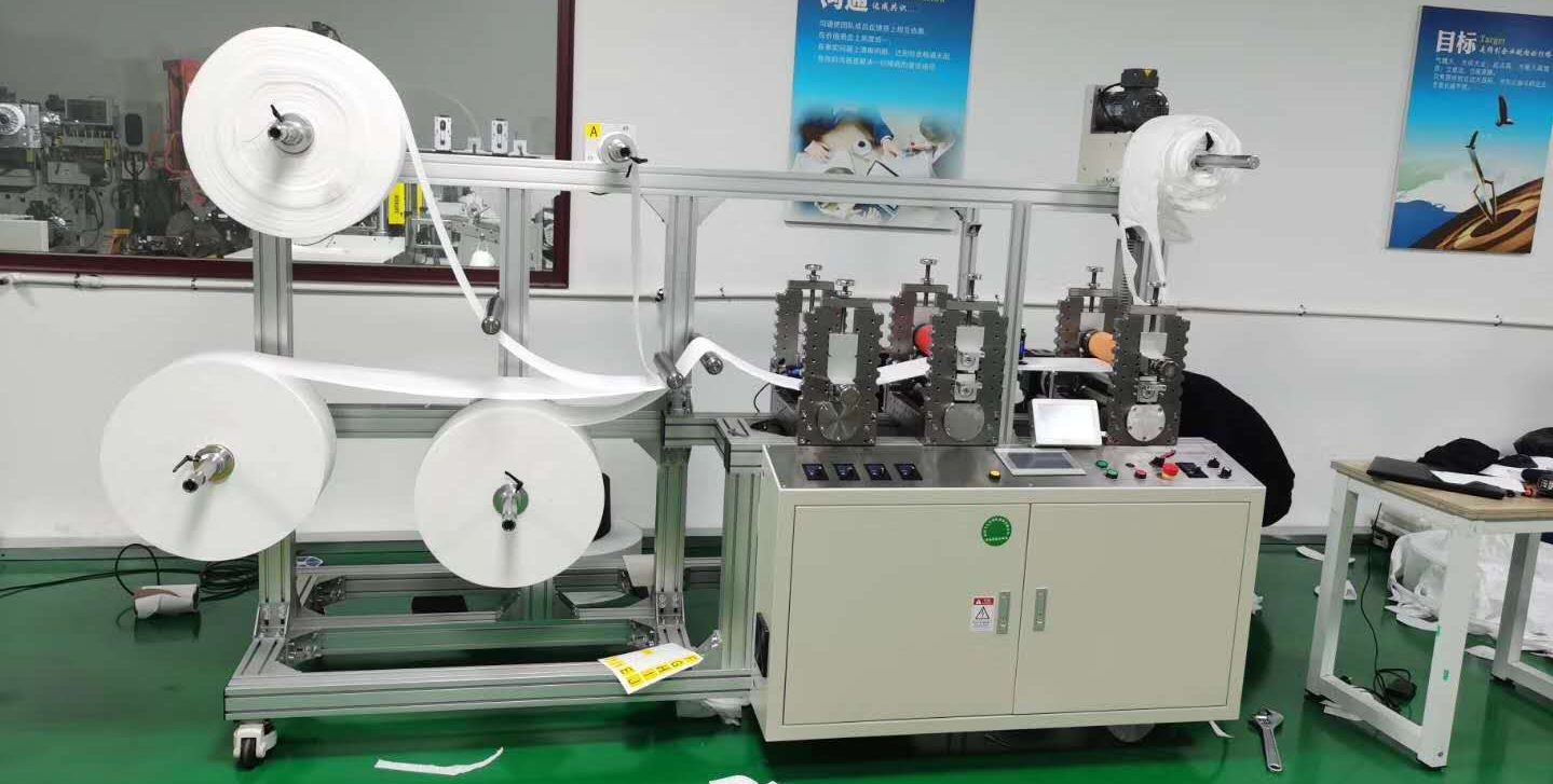 semiauto face mask macking machine