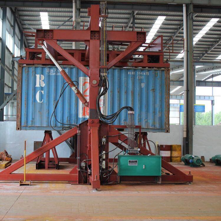 container upender&tilter