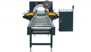 Rod Horizontal Orbital Wrapping Machine