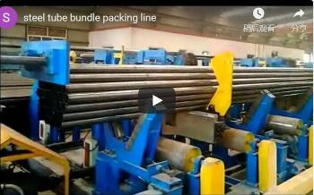 steel-tube-bagging-machine-plastic-pipe-packing-machine