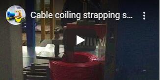 COILING AND STRAPPING MACHINE