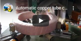 COOPER COIL PACKING MACHINE