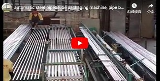 high-speed-steel-tube-pipe-single-bagging-packing-line-machine