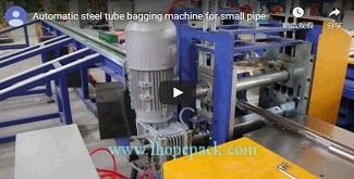 automatic-steel-tube-bagging-machine-for-small-pipe