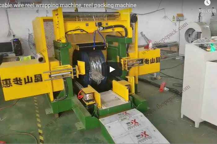 Cable reel packing machine