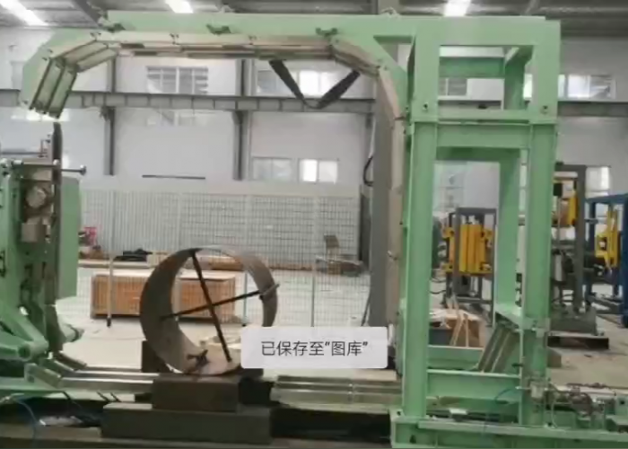 steel coil strapping line