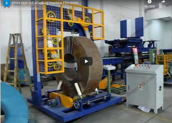 coil packing