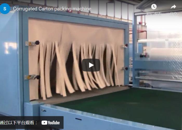 Corrugated Carton packing machine