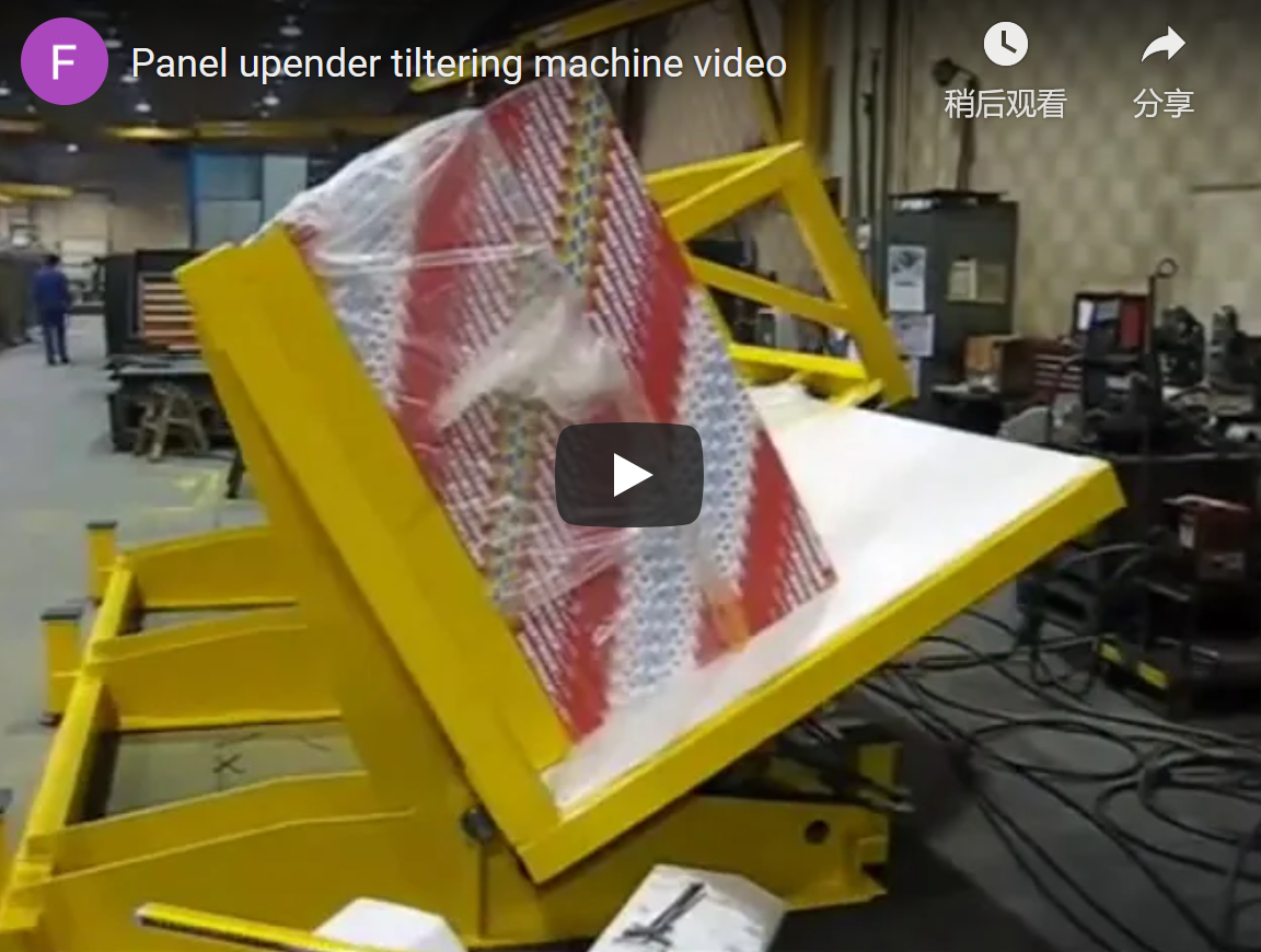 board and panel turning upender machine
